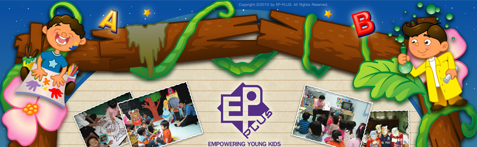 EP-Plus Learning: โรงเรียนรัตนภาษา